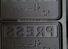 Moulding Cetakan Patch Rubber